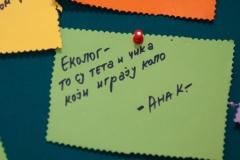 radovi2012_25